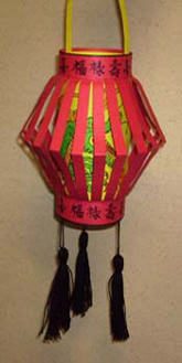 Chinese_lantern_200pix_001